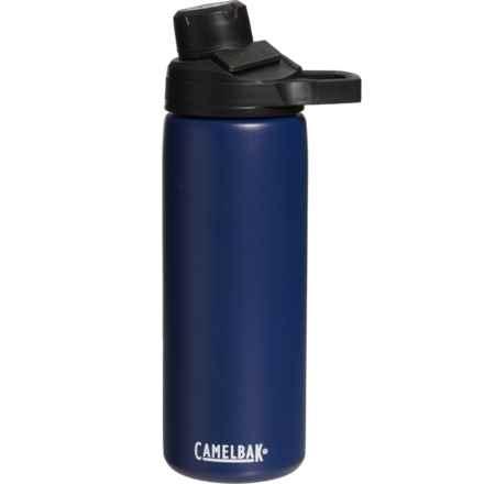 CamelBak Chute Mag Vacuum-Insulated Bottle - 20 oz., Stainless Steel