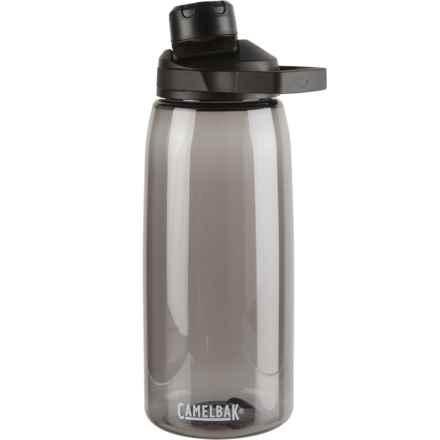 CamelBak Chute Mag Water Bottle - 32 oz., Charcoal