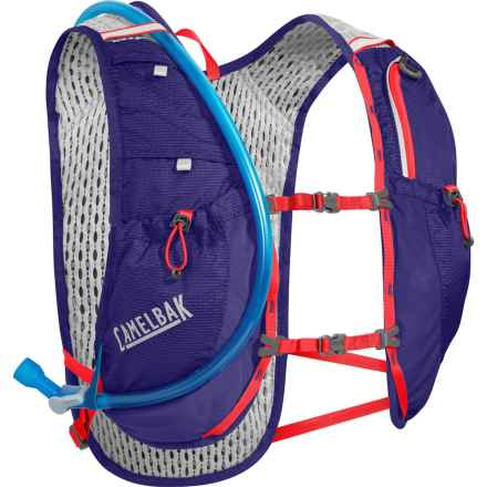 CamelBak Circuit Hydration Vest - 50 oz. in Deep Amethyst/Fiery Charcoal - Closeouts