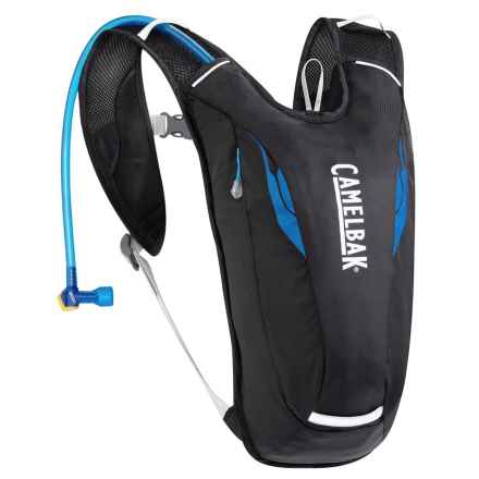 CamelBak Dart 3L Hydration Pack - 50 fl.oz. in Black - Closeouts