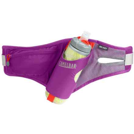 CamelBak Delaney Run Belt with Chill Bottle - 21 fl.oz. in Purple Cactus Flower/Gunmetal - Closeouts
