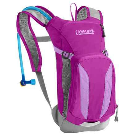 CamelBak Mini M.U.L.E. 1.5L Hydration Pack - 50 fl.oz. (For Big Kids) in Purple Cactus Flower/Sheer Lilac - Closeouts