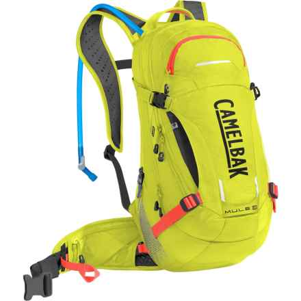 CamelBak M.U.L.E LR 15L Hydration Backpack - 100 oz. in Sulphur Springs/Fiery Coral - Closeouts