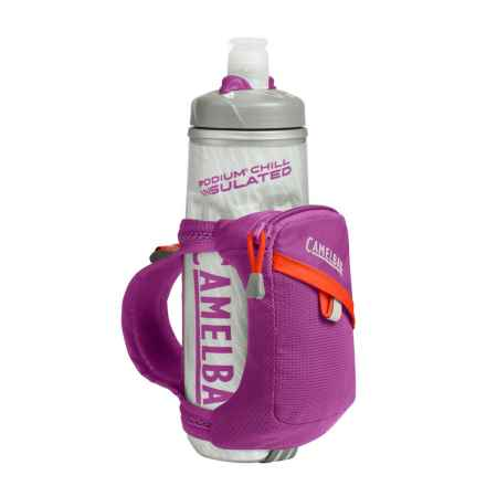 CamelBak Quick Grip Chill Water Bottle - 21 fl.oz. in Purple Cactus Flower - Closeouts