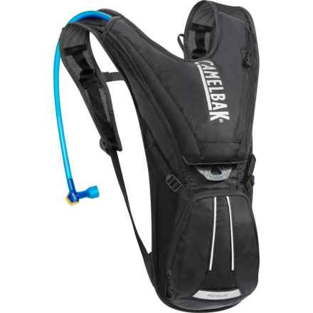 CamelBak Rogue Hydration Pack - 70 fl.oz. in Black - Closeouts