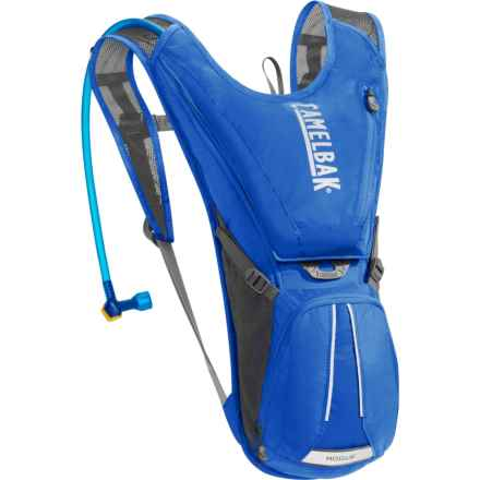 CamelBak Rogue Hydration Pack - 70 fl.oz. in Pure Blue - Closeouts