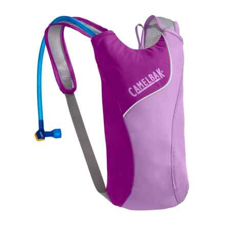 CamelBak Skeeter Hydration Pack - 50 fl.oz. (For Kids) in Sheer Lilac/Purple Cactus Flower - Closeouts
