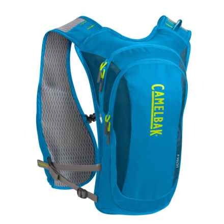 CamelBak Ultra 4 Hydration Pack - 70 fl.oz. in Electric Blue/Poseidon - Closeouts