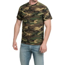 Camouflage T-Shirt - Short Sleeve (For Men and Women) in Green Camo - 2nds