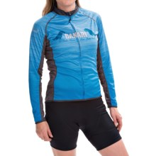 Canari Arya Cycling Jersey - UPF 30+, Full Zip, Long Sleeve (For Women) in Azure Blue - Closeouts