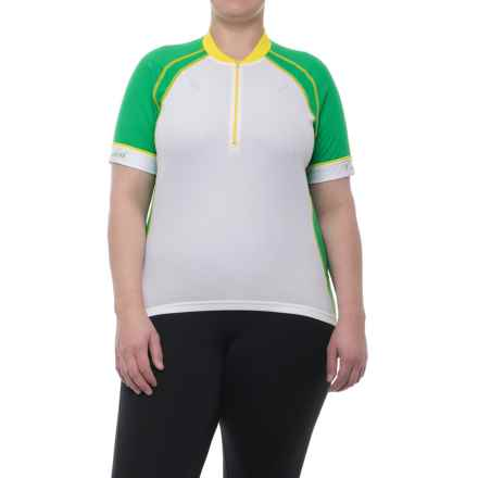 Canari Cascade Cycling Jersey - Zip Neck, Short Sleeve (For Plus Size Women) in Bamboo - Closeouts