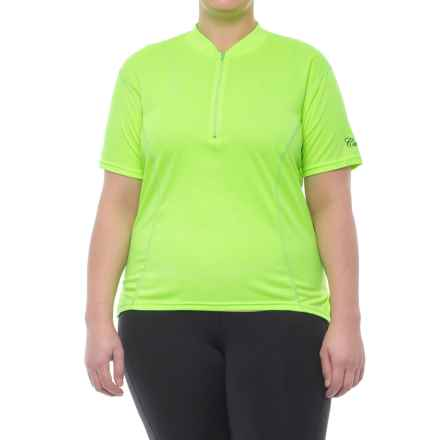 Canari Cross Sport Cycling Jersey - Zip Neck, Short Sleeve (For Plus Size Women) in Killer Yellow - Closeouts