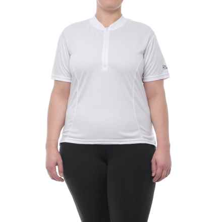 Canari Cross Sport Cycling Jersey - Zip Neck, Short Sleeve (For Plus Size Women) in White - Closeouts