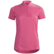 Canari Cross Sport II Cycling Jersey - Zip Neck, Short Sleeve (For Women) in Cotton Candy - Closeouts