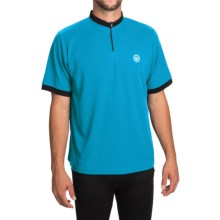 Canari Cruiser Cycling Jersey - Zip Neck, Short Sleeve (For Men) in Electiric Blue - Closeouts