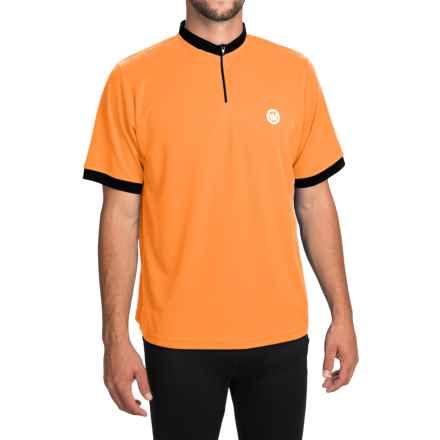 Canari Cruiser Cycling Jersey - Zip Neck, Short Sleeve (For Men) in Sunset - Closeouts