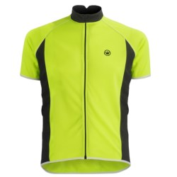 Canari Endurance Cycling Jersey - Full Zip, Short Sleeve (For Men) in Killer Yellow