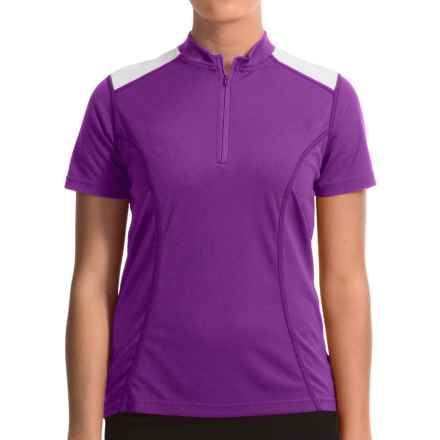 Canari Essential Cycling Jersey - Short Sleeve (For Women) in Imperial Purple - Closeouts