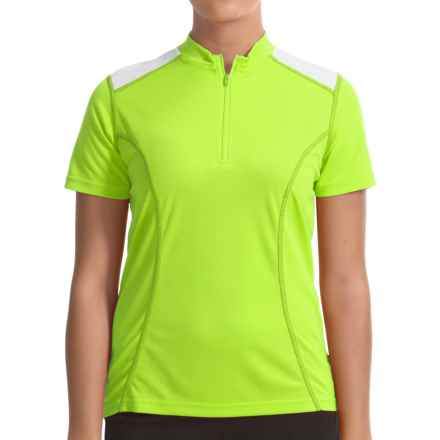 Canari Essential Cycling Jersey - Short Sleeve (For Women) in Killer Yellow - Closeouts