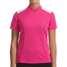 Canari Essential Cycling Jersey - Short Sleeve (For Women) in Panther Pink - Closeouts