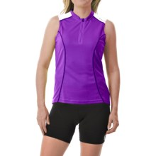 Canari Essentials Cycling Jersey - Sleeveless (For Women) in Imperial Purple - Closeouts