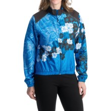 Canari Gale Wind Shell Cycling Jacket (For Women) in Azure Blue - Closeouts