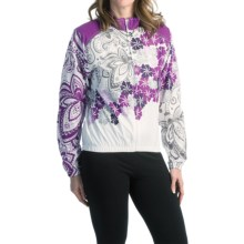 Canari Gale Wind Shell Cycling Jacket (For Women) in Imperial Purple - Closeouts