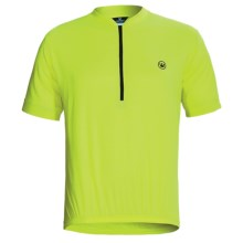 Canari Grand Prix Cycling Jersey - Zip Neck, Short Sleeve (For Men) in Killer Yellow - Closeouts