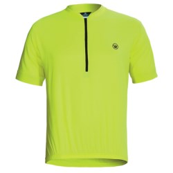 Canari Grand Prix Cycling Jersey - Zip Neck, Short Sleeve (For Men) in Killer Yellow
