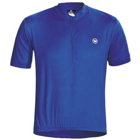 Canari Grand Prix Cycling Jersey - Zip Neck, Short Sleeve (For Men) in Sapphire Blue