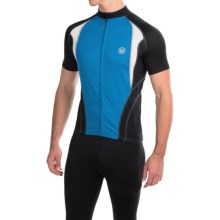 Canari Jorah Cycling Jersey - Full Zip, Short Sleeve (For Men) in Breakaway Blue - Closeouts