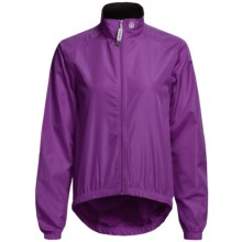 Canari Microlyte Shell Jacket - Windproof (For Women) in Imperial Purple - Closeouts