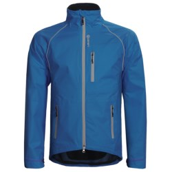 Canari Niagara Cycling Jacket (For Men) in Killer Yellow