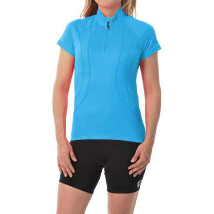 Canari Optic Nerve Cycling Jersey - Zip Neck, Short Sleeve (For Women) in Electric Blue - Closeouts