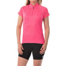 Canari Optic Nerve Cycling Jersey - Zip Neck, Short Sleeve (For Women) in Hot Pink - Closeouts
