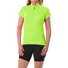 Canari Optic Nerve Cycling Jersey - Zip Neck, Short Sleeve (For Women) in Killer Yellow - Closeouts