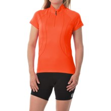 Canari Optic Nerve Cycling Jersey - Zip Neck, Short Sleeve (For Women) in Solar Orange - Closeouts
