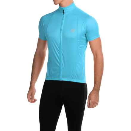 Canari Optic Nova Cycling Jersey - Full-Zip, Short Sleeve (For Men) in Electric Blue - Closeouts