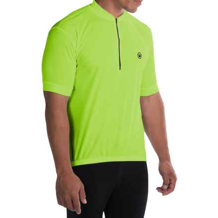 Canari Paceline Cycling Jersey - Zip Neck, Short Sleeve (For Big Men) in Killer Yellow - Closeouts