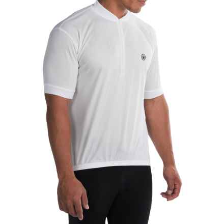 Canari Paceline Cycling Jersey - Zip Neck, Short Sleeve (For Big Men) in White - Closeouts