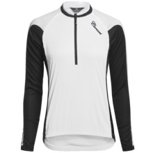 Canari Pinnacle Cycling Jersey - Zip Neck, Long Sleeve (For Women) in White - Closeouts
