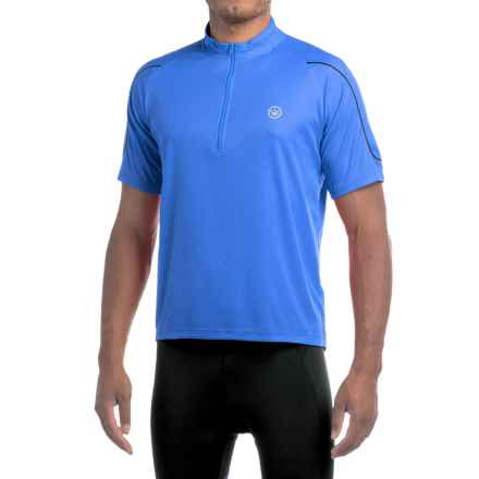 Canari Quest Sport Cycling Jersey - Zip Neck, Short Sleeve (For Men) in Breakaway Blue - Closeouts