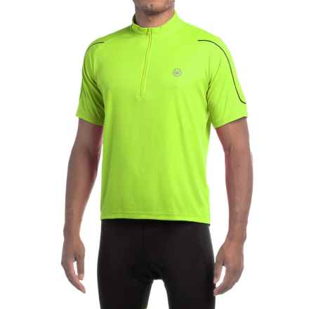 Canari Quest Sport Cycling Jersey - Zip Neck, Short Sleeve (For Men) in Killer Yellow - Closeouts