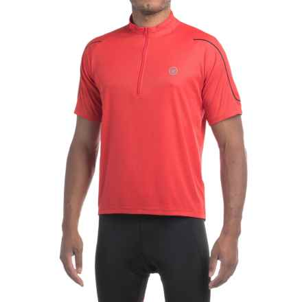 Canari Quest Sport Cycling Jersey - Zip Neck, Short Sleeve (For Men) in Radar Red - Closeouts