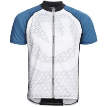 Canari Race Cycling Jersey - Full Zip, Short Sleeve (For Men) in Cadet - Closeouts