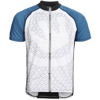 Canari Race Cycling Jersey - Full Zip, Short Sleeve (For Men) in Cadet