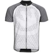 Canari Race Cycling Jersey - Full Zip, Short Sleeve (For Men) in Slate - Closeouts