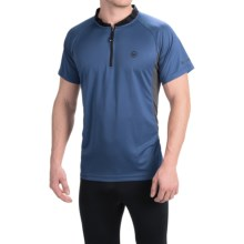 Canari Ridge Zip Neck Cycling Jersey - Short Sleeve (For Men) in Twilight Blue - Closeouts
