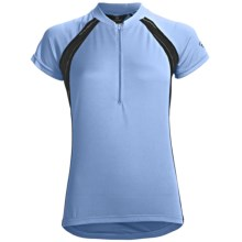 Canari Spiral Cycling Jersey - Zip Neck, Short Sleeve (For Women) in Morning Sky - Closeouts