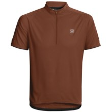 Canari Sport Cycling Jersey - Short Sleeve (For Men) in Mahogany - Closeouts